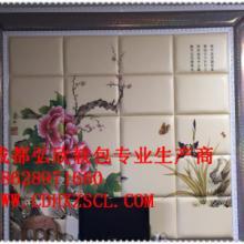 供应成都壁画硬包生产商,供应成都壁画电视背景软包生产商价格