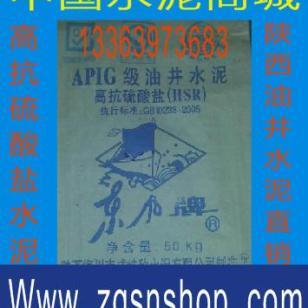 陕西油井水泥价格图片