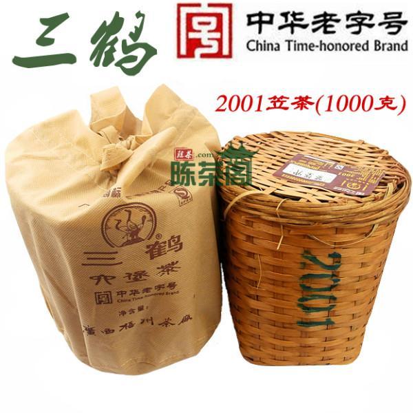 供应六堡茶三鹤六堡茶2001笠装茶 黑茶 陈茶阁 梧州茶厂 梧州六堡茶