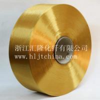 供应用于织带的300D色光亮、色牢度高有色涤纶丝