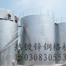 供应用于石油化工|发电厂|污水处理厂的山东优质格栅板厂家--网川批发