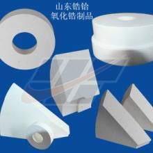 供应山东锆铪激光晶体工业的优质氧化锆砖
