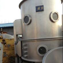 供应二手沸腾制粒干燥机价格二手干燥机厂家价格