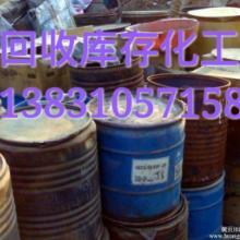 供应回收染料回收染料
