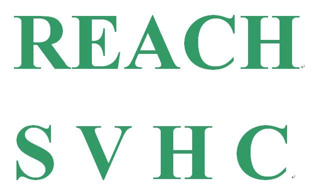 REACH161项检测销售