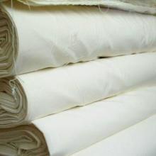 供應滌平大化中化坯布工裝面料/T24248052/生產廠家報價圖片