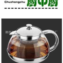 供应不锈钢太极壶玻璃小茶壶