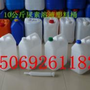 山东10升尿素溶液塑料桶厂家图片