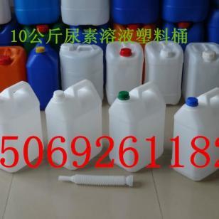 10升尿素溶液塑料桶图片