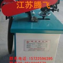 供应飞锯片磨锯机自动磨刀机,磨锯机,磨刀机厂价直供批发