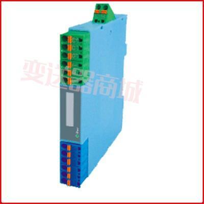 供应TM5074温度变送隔离安全栅