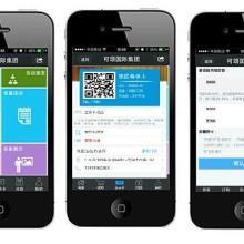 深圳零售连锁会员管理软件图片