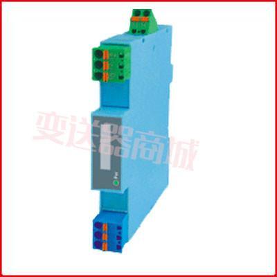 供应TM5912温度变送隔离安全栅