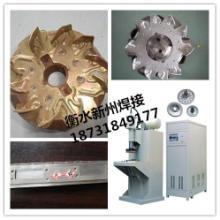 供应电容储能焊机储能机储能点焊机