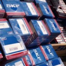 供应Nsk轴承,Nsk轴承价格,Nsk轴承中国公司批发
