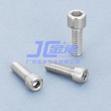 供应不锈钢美制螺丝,英制螺丝,内六角螺丝,十字螺丝