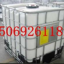 供应1吨桶IBC集装桶