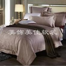 酒店布草床品