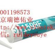 供应可赛新1598F硅橡胶平面密封剂 北京可赛新 山东可赛新 河北可赛新