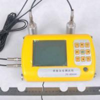 供应智能型裂缝深度测试仪供应厂家/天津智能型裂缝深度测试仪供应厂家