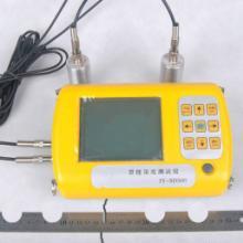 供应智能型裂缝深度测试仪供应厂家/天津智能型裂缝深度测试仪供应厂家批发