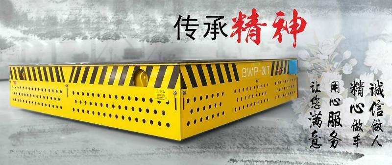 供应kpd低压轨道电动平车厂家直销图片