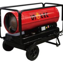 供应移动式直燃热风机临时加温干燥