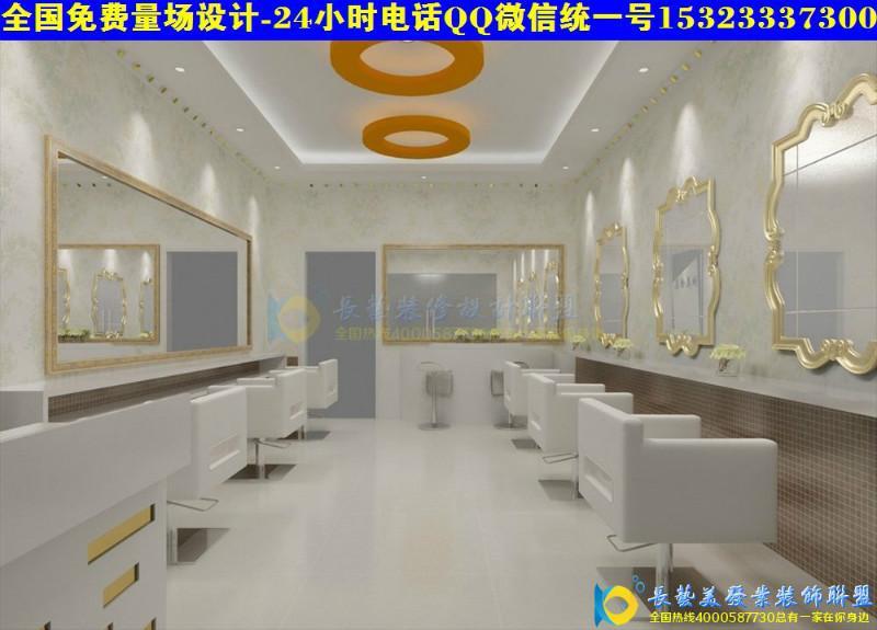 广州小型理发店装修设计中大型美发店装修效果图风格 (800x575)-图片