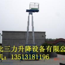 供应北京多桅柱升降机生产厂家