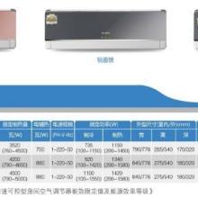 供应无锡格力空调安装,无锡格力空调价格,无锡格力空调维修