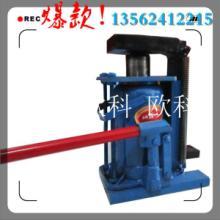 供应QYL16立式液压千斤顶,油压千斤顶 矿用起道机批发