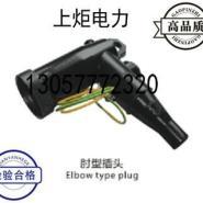 现货供应200A美式肘形电缆头图片