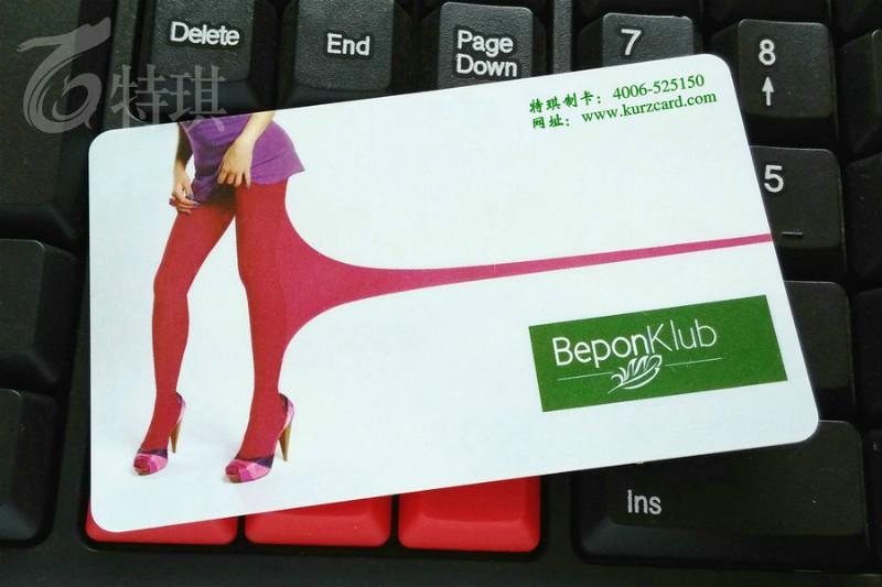 智能卡制作、磁条卡、条码卡图片/智能卡制作、磁条卡、条码卡样板图 (3)