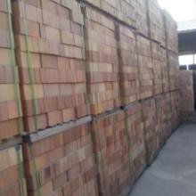 供应山东耐火砖生产商,山东耐火砖厂家,山东耐火砖价格 山东高铝轻质吊顶砖