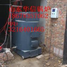 供应养殖大棚专用锅炉2015年山西新品养殖户信得过产品养殖大棚升温取暖设备批发