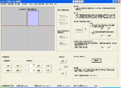 液晶模组亮度均匀性3D测量台图片