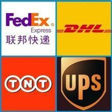 供应日本专线快递日本国际快递日本DHL快递日本佐川急便快递专线批发