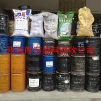 回收山東庫存農藥原藥