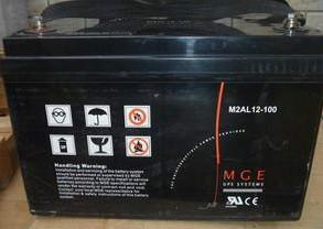 供应广西梅兰日兰蓄电池M2AL12-80原装正品