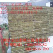 潍坊泡沫夹芯板材料找宏达复合板厂图片