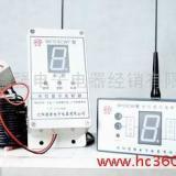 供应SK123W型无线水位控制器