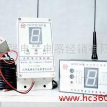 供应SK123W型无线水位控制器批发