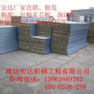 潍坊岩棉夹芯板材料找宏达复合板厂图片