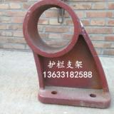 供应天津桥梁护栏支撑架|桥梁防撞护栏支架厂家|桥梁护栏支架价格