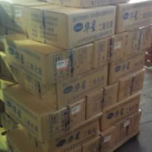 广州二氧化氯片/二氧化氯片价格广州批发食品级消毒粉批发