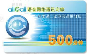 广东IC智能卡制作公司图片/广东IC智能卡制作公司样板图 (2)