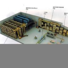供应存储柜 ,工具厂家,存储柜批发,终生保用,高效坚固批发