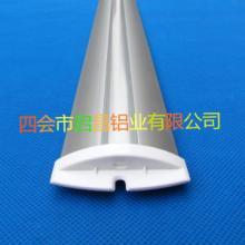 供应用于地板灯具用浙江带PC罩铝槽报价 厚款LED硬灯条外壳、 硬灯条铝槽、U形铝槽、V形铝槽、防水LED硬灯条外壳批发