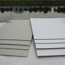 厂家直销高厚度涂布灰底白板纸图片