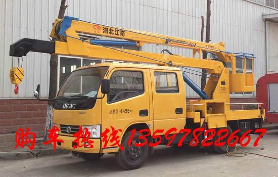 供应12米高空作业车价格-江西12米高空作业车价格